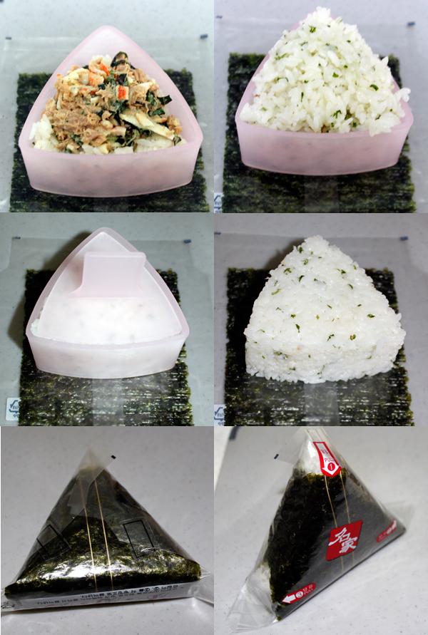 삼각김밥1.jpg