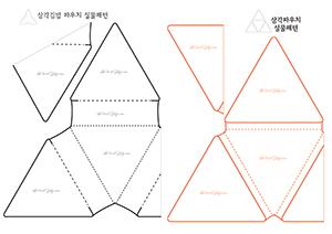 삼각김밥파우치.jpg